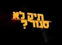 Unclosed Case - Rabin