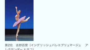 夏の思い出2019♢湘南バレエコンペティション