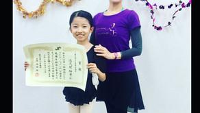 第8回湘南バレエコンペティション2020