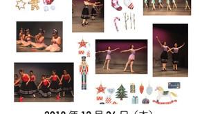 第5回クリスマスデモンストレーション 2019