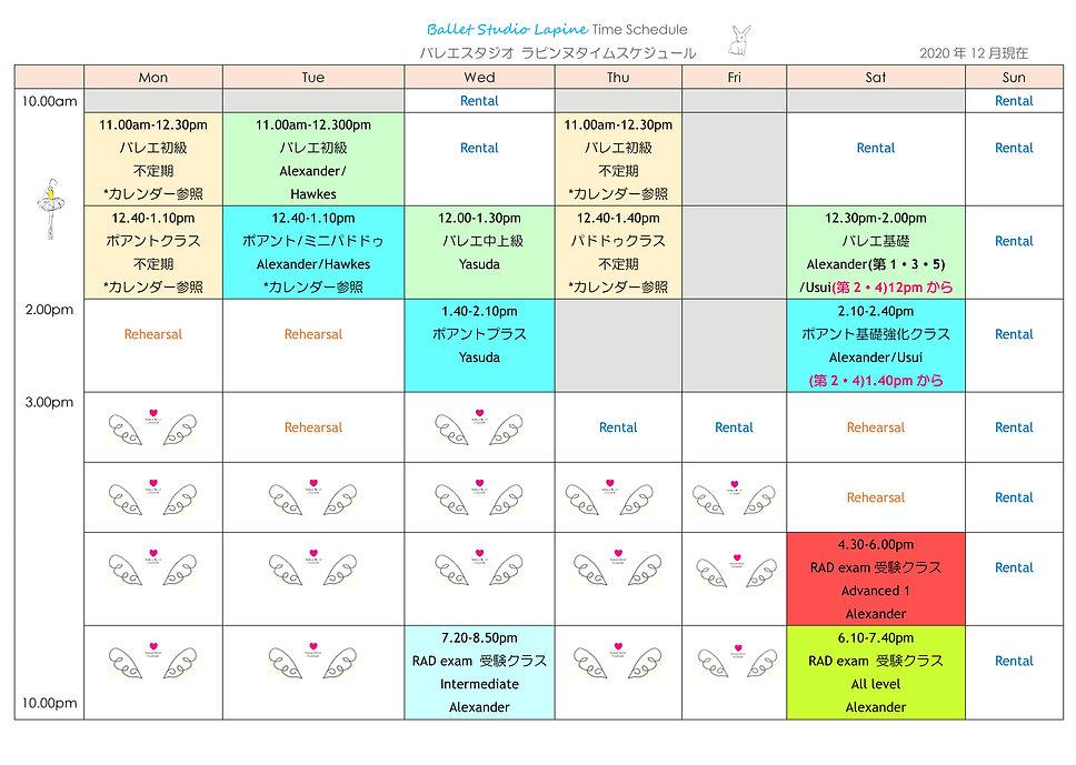 New class schedule.jpg