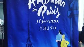 ミュージカル『パリのアメリカ人』♢an American in Paris