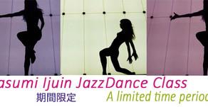 【期間限定】日曜日Kasumi先生のジャズクラス♪
