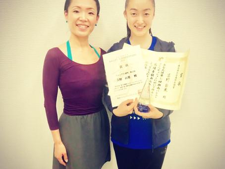 第7回湘南バレエコンペティション2019