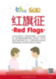 WeChat 圖片_201902011052584.jpg
