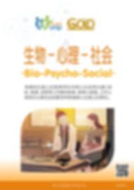 WeChat 圖片_20190201105258.jpg