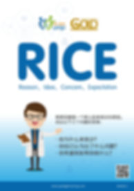 WeChat 圖片_201902011052583.jpg