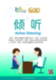WeChat 圖片_201902011052586.jpg