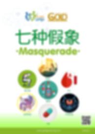 WeChat 圖片_201902011052581.jpg