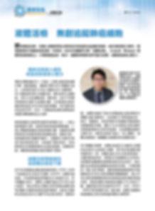 3.1 娑查珨娲绘  鐒″壍杩借工鑲虹檶绱拌優_1鐗坃20171213-1.j
