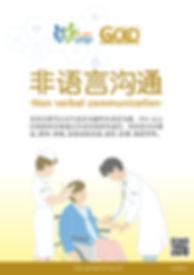 WeChat 圖片_201902011052587.jpg