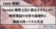 バナー6_日付なし-min.png