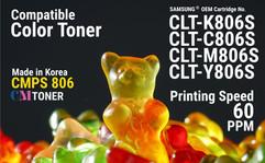 CMPS 806, Compatible Toner Powder for CLT-806S - Toner Powder for Remanufacturing