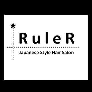 Hair Boutique Ruler