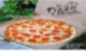 Pizza Mobile.jpg