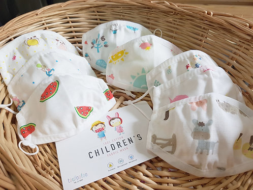 CHILDREN FACE MASK - Assorted Designs (reusable)