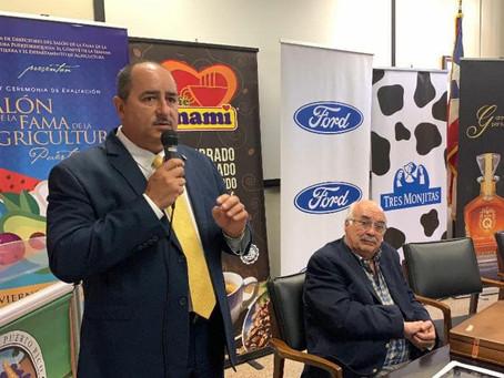 4ta Edición del Salón de la Fama de la Agricultura Puertorriqueña