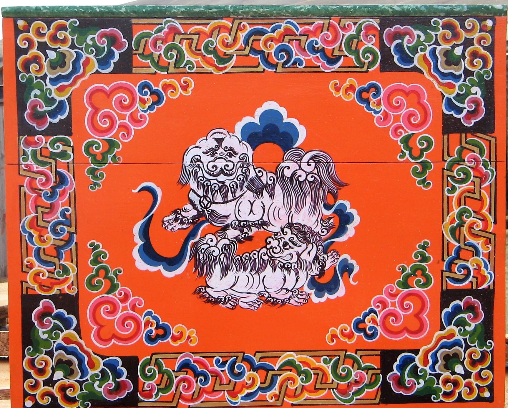 Mongolian Closet