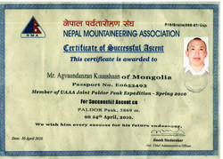 Agvaan ah certificate