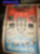 newtimes6-29-72c-small.jpg