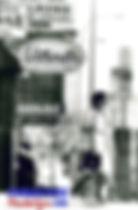 sclintonst-9-9-81edit.jpg