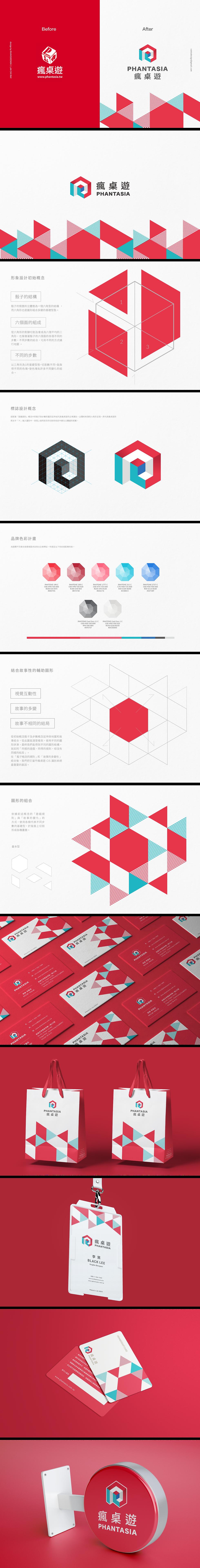 瘋桌遊 CIS設計 A_工作區域 1.png