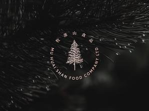 牧淮山 MU HUAI SHAN   品牌整體設計