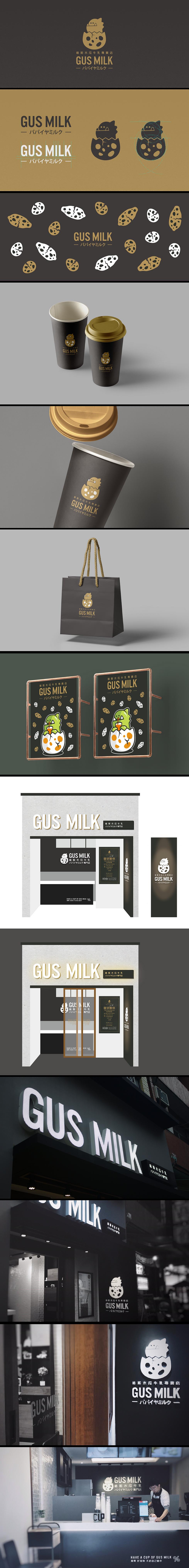 GUS MILK 品牌規劃_工作區域 1.png