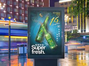 現撈啤酒16鮮   海報設計