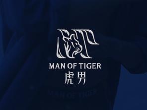虎男 MAN OF TAIGER  |  品牌識別設計