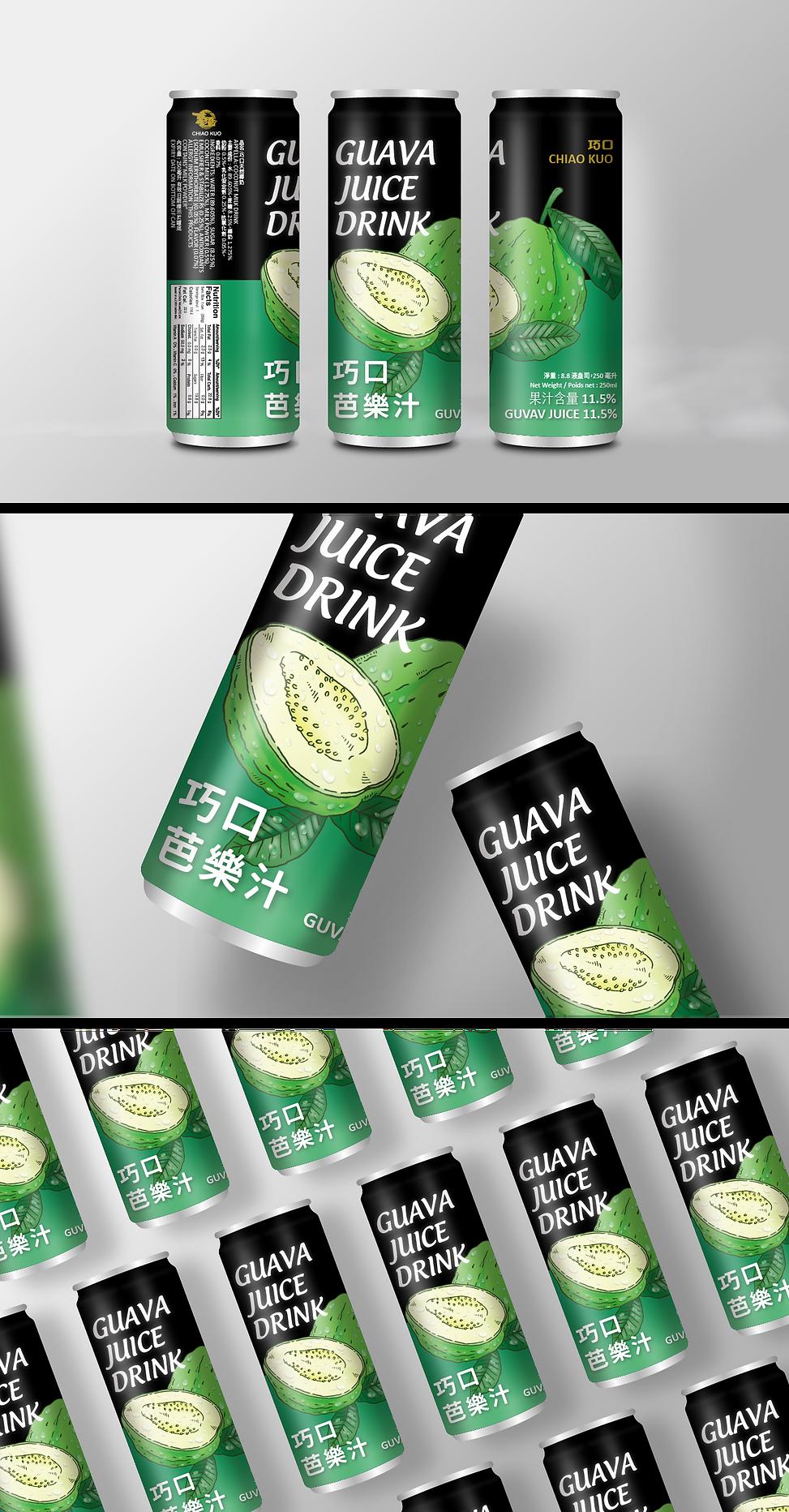 芭樂汁 包裝設計_工作區域 1.png