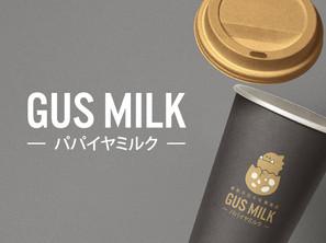 格斯牛乳 GUS MILK  |  品牌識別設計
