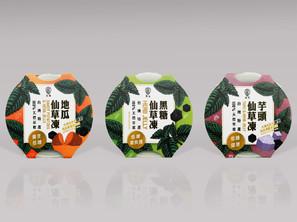 宥青仙草凍     包裝設計
