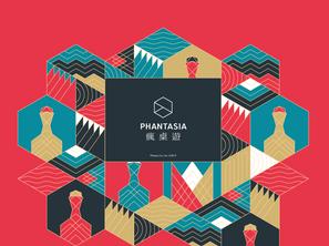 瘋桌遊 PHANTASIA  |  品牌識別設計