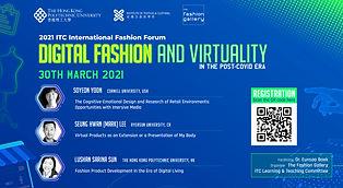 1024x560 - Digital Fashion and Virtualit