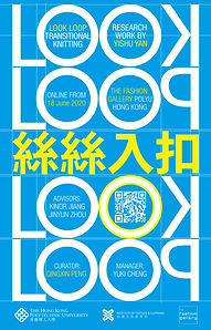 Lookloop A3 Poster.jpg