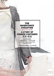 香港系列海报01 A4.jpg