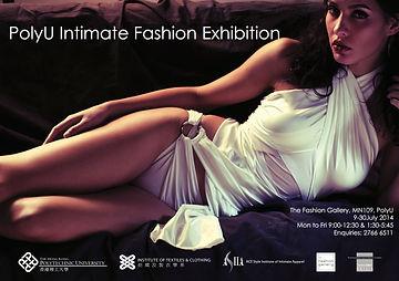 IIA_FashionExhibition_home.jpg