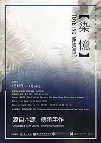 5 poster 1.jpg