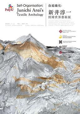 poster-01.jpg