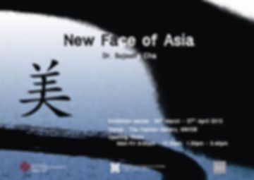 New Face of Asia Poster_A4_300dpihorizon