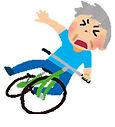 自転車転倒.jpg