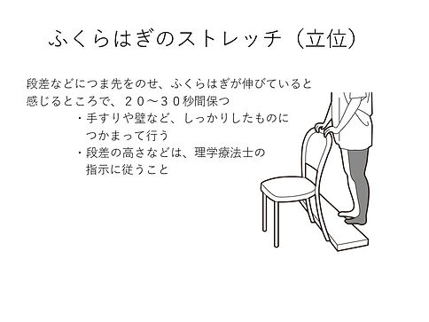 スライド28.JPG