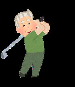 人工股関節とゴルフ.png