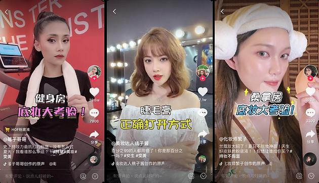 tiktok HK influencer KOL marketing agency china marketing