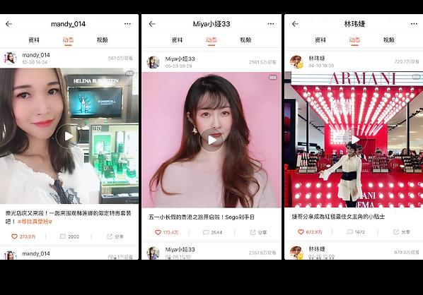 yizhibo HK influencer KOL marketing agency china marketing