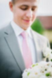свадебный образ Тюмень