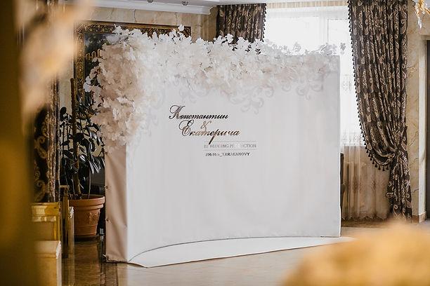 красивый декор на фотозоне на свадьбе Кати и кости