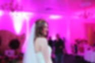 свадьба нового уровня в Тюмени