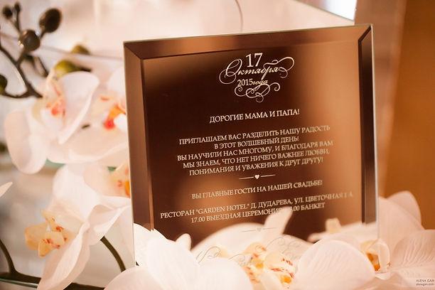 Пригласительные на свадьбу, свадебный организатор Ксения Стан